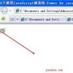js-draw-line