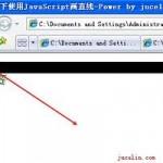 js-draw-line2